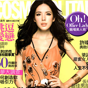 magazine-pic01