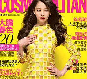 magazine-pic03