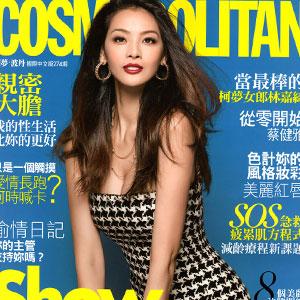 magazine-pic04