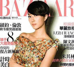 magazine-pic06