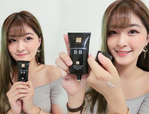 產品試用分享-水蓮花輕妝感小顏 BB 霜-網紅 PeiYun。沛筠|BEME